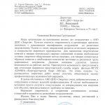 отзыв Федеральное космическое агентство