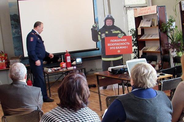 Пожарная безопасность Особенности обучения